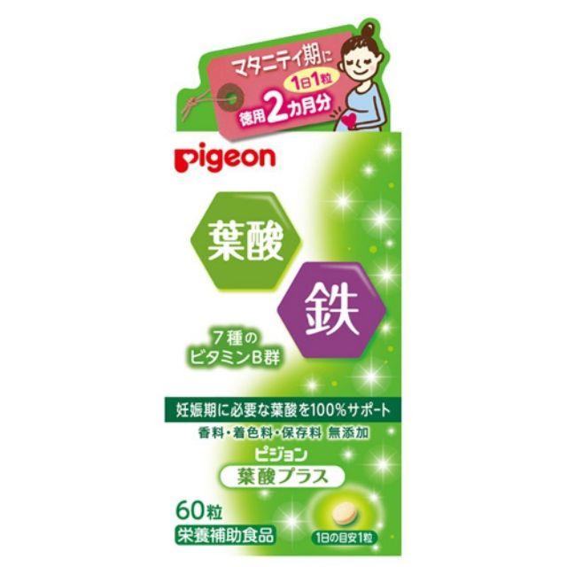 (Order) 2 bộ Viên uống DHA Morinaga 90 viên & Vitamin Pigeon cho mẹ bầu 60 viên - 2784075 , 1054253415 , 322_1054253415 , 580000 , Order-2-bo-Vien-uong-DHA-Morinaga-90-vien-Vitamin-Pigeon-cho-me-bau-60-vien-322_1054253415 , shopee.vn , (Order) 2 bộ Viên uống DHA Morinaga 90 viên & Vitamin Pigeon cho mẹ bầu 60 viên