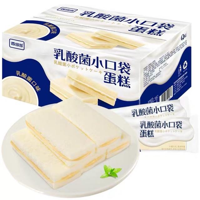 Order combo bánh mì nhân sữa chua mix vị