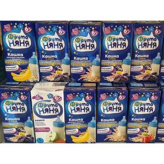 Sữa đêm ngày fruto (hộp 200ml) 6m+ 12m+ [HSD T11 2021] thumbnail