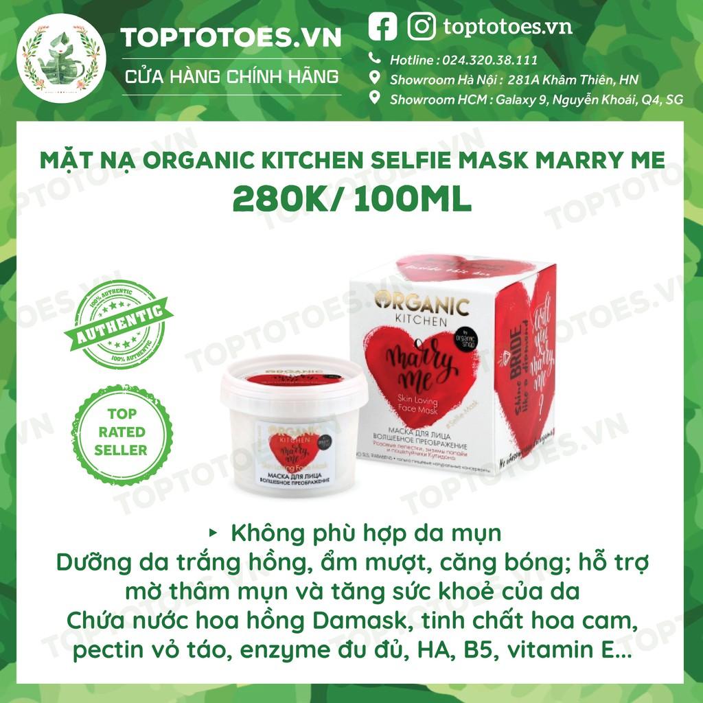 Mặt nạ Organic Kitchen Selfie-mask Marry Me dưỡng da căng bóng, trắng hồng, mịn màng