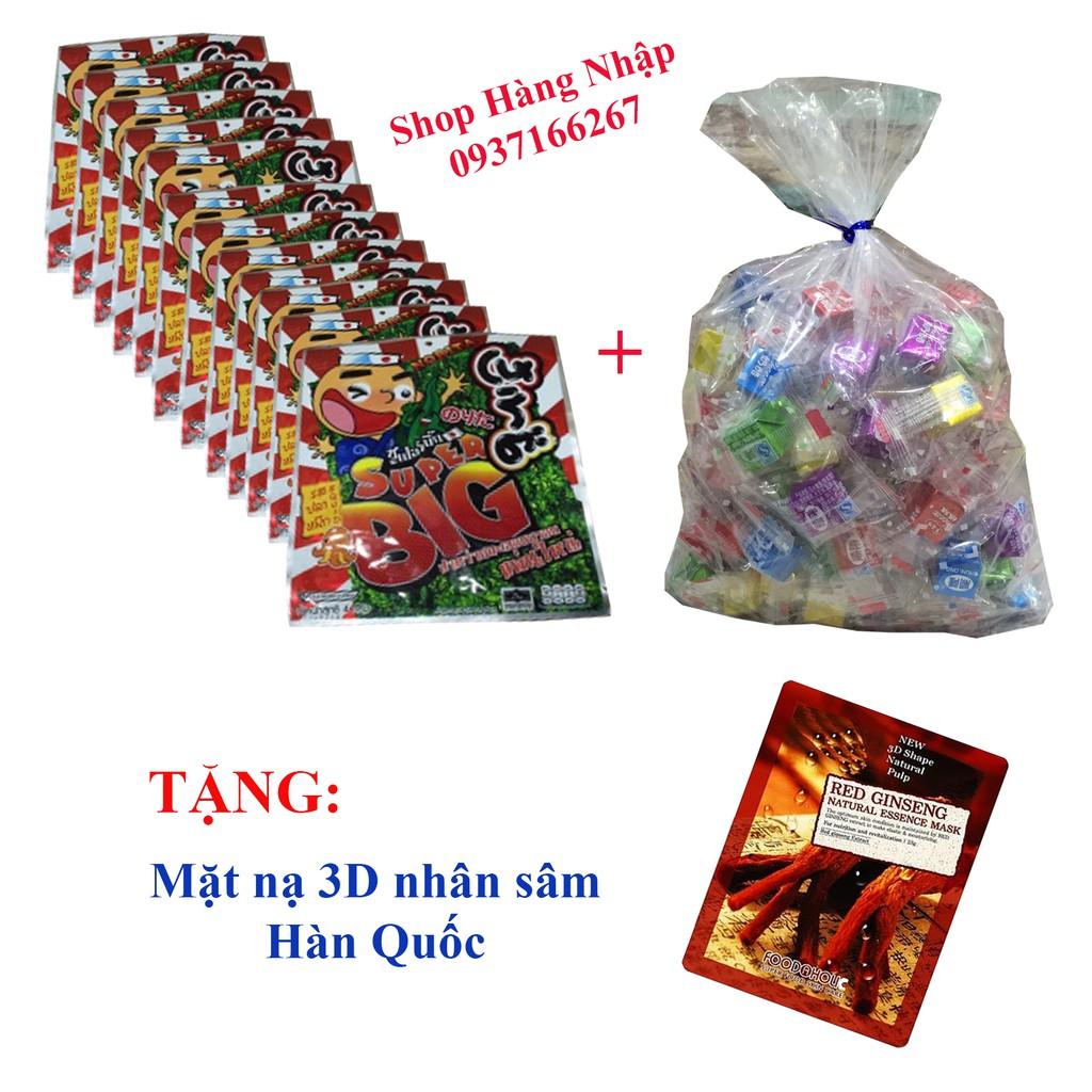TẶNG mặt nạ nhân sâm Hàn Quốc khi mua Combo 12 miếng rong biển Thái Lan & Bịch 50v Cheese Cube đủ vị - 2866566 , 668413673 , 322_668413673 , 128000 , TANG-mat-na-nhan-sam-Han-Quoc-khi-mua-Combo-12-mieng-rong-bien-Thai-Lan-Bich-50v-Cheese-Cube-du-vi-322_668413673 , shopee.vn , TẶNG mặt nạ nhân sâm Hàn Quốc khi mua Combo 12 miếng rong biển Thái Lan & Bịch 50