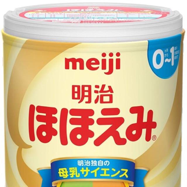 Sữa Meiji số 0 nội địa Nhật ( 800gr) date T3/2020