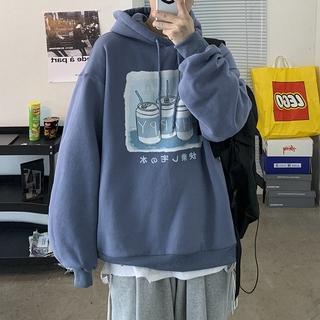 """Áo hoodie form rộng phong cách Hàn Quốc năng động cho cặp đôi giá chỉ còn <strong class=""""price"""">11.390.000.000đ</strong>"""