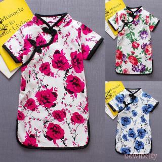 Đầm ngắn tay in hoa phong cách Trung Hoa Dễ Thương Dành Cho Bé Gái