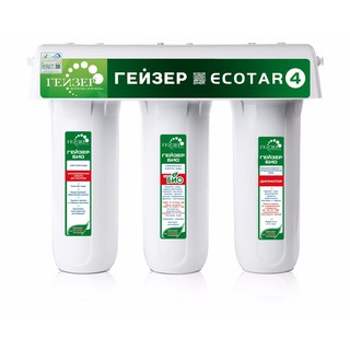 Máy lọc nước Nano Geyser Ecotar 4 Made In Russia