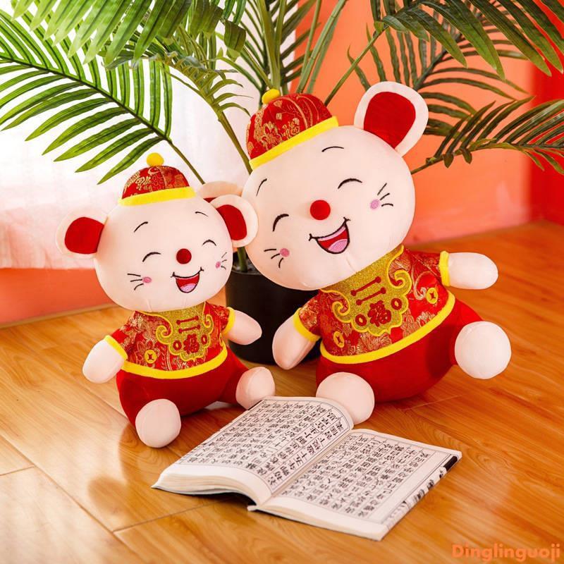 Thú Nhồi Bông Hình Con Chuột 2020 - 22531025 , 3123451603 , 322_3123451603 , 724300 , Thu-Nhoi-Bong-Hinh-Con-Chuot-2020-322_3123451603 , shopee.vn , Thú Nhồi Bông Hình Con Chuột 2020