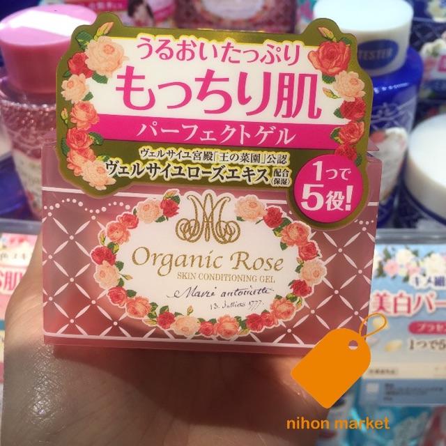 [Có sẵn](AUTH Nhật có bill) Kem dưỡng ẩm 5 in 1 Oganic Rose hồng