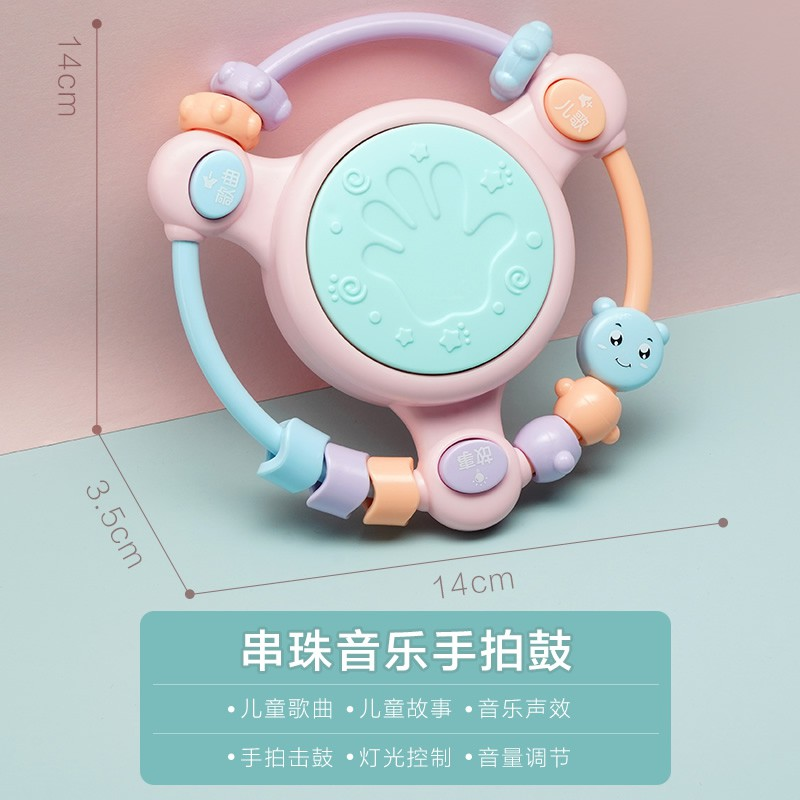 Baby music hand clapping drum multi function projection clapping drum age 0-3 baby early education puzzle children ringing toy learning machine Beaded music drum
