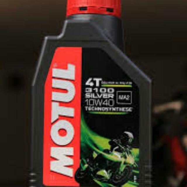 Combo 2 dầu nhớt motul 1 lít - 2601262 , 157369233 , 322_157369233 , 195000 , Combo-2-dau-nhot-motul-1-lit-322_157369233 , shopee.vn , Combo 2 dầu nhớt motul 1 lít