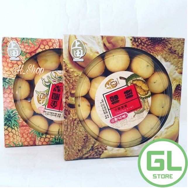 Bánh dứa nướng bông lan dứa hộp 470g thương hiệu MIT nổi tiếng Đài Loan