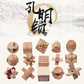 Zcube Wooden Puzzle Educational Toys Ming Lock Luban Lock Ming Fun Finger Cube Toy