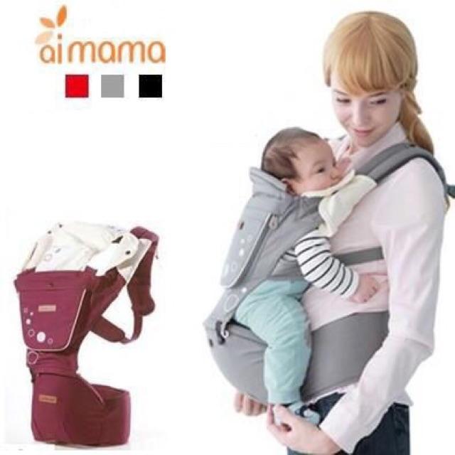 Địu ngồi Aimama Hàn Quốc chính hãng full hộp