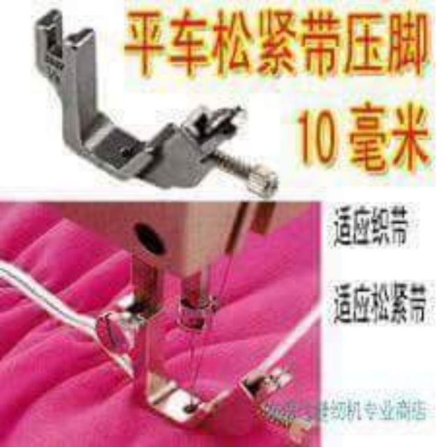 Chân vịt chần thun may nhún, chần dây viền, dùng cho máy may công nghiệp - 3160890 , 732723458 , 322_732723458 , 60000 , Chan-vit-chan-thun-may-nhun-chan-day-vien-dung-cho-may-may-cong-nghiep-322_732723458 , shopee.vn , Chân vịt chần thun may nhún, chần dây viền, dùng cho máy may công nghiệp