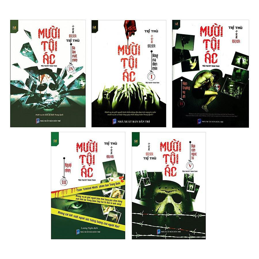 Sách - Mười tội ác( chọn mua từ tập 1 đến tập 5)