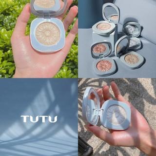 Phấn Bắt Sáng Highlight Tạo Khối TUTU Aroma Light Sensitive Powder 5330 thumbnail