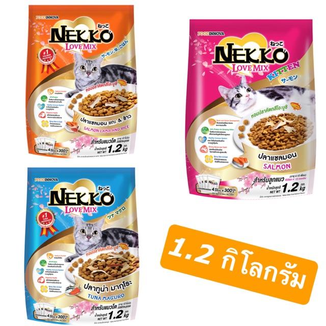 อาหารแมว Nekko Love Mix