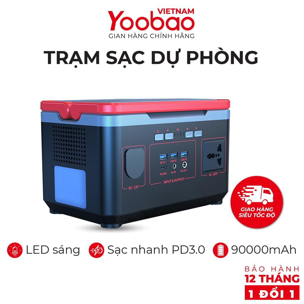 Trạm sạc dự phòng 90000mAh Yoobao EN300 Sạc nhanh PD60W 220V/300W - Hàng chính hãng - Bảo hành 12 tháng 1 đổi 1