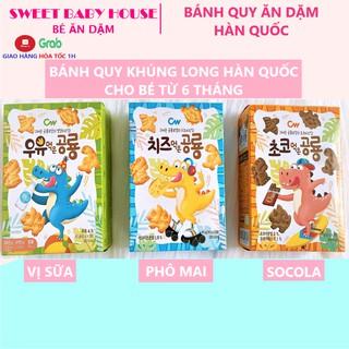 Bánh quy sữa khủng long Hàn Quốc - Bánh ăn dặm cho bé 6 tháng. Hộp 60g (Date 2021) thumbnail