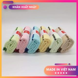 Khăn Mặt, Khăn Mặt Cao Cấp Lý Vinh - Hàng Việt Nam Chất Lượng Cao - Nhiều Mầu Trẻ Trung thumbnail