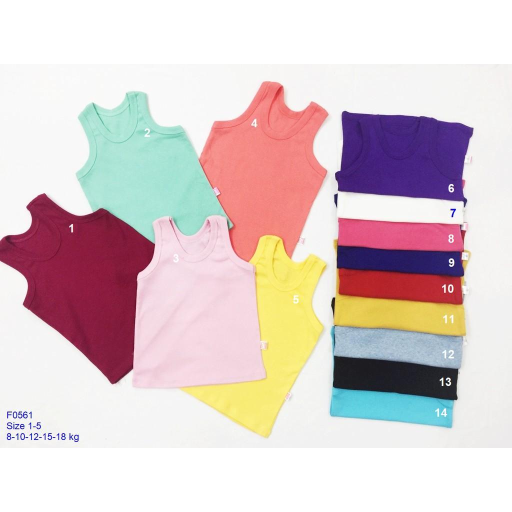 Combo 10 áo thun borip màu cho bé trai bé gái