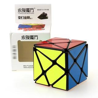 [Mã TOYJULY hoàn 20K xu đơn 50K] Rubik cube Axis YongJun King Kong