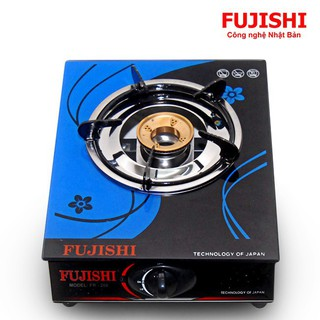Bếp đơn sử dụng khí BIOGAS chén đồng kính cường lực FUJISHI FJ-BG1