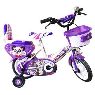 [Đồ chơi an toàn] Xe đạp 12 inch K86 – M1567-X2B [Hàng VN chất lượng cao]
