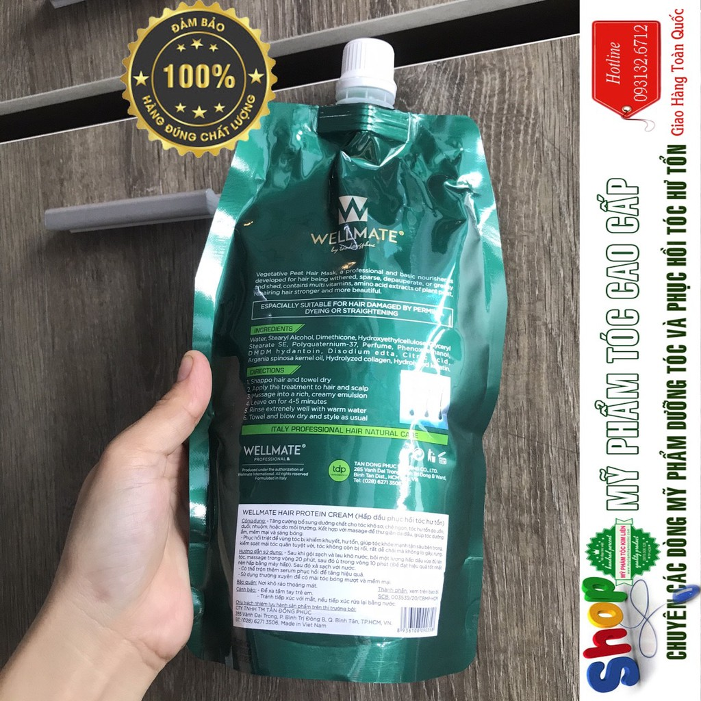 #wellmate_chính_hãng Hấp dầu phục hồi tóc hư tổn nặng Wellmate Hair Protein Cream 500ml