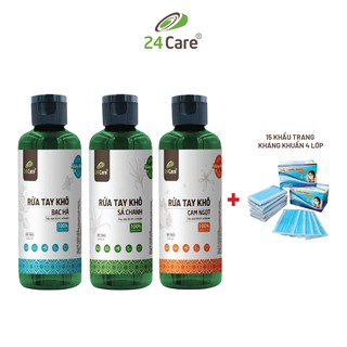 Bộ 3 Nước rửa tay khô tinh dầu Sả - Cam - Bạc Hà 24Care 100ML diệt khuẩn 99,9%