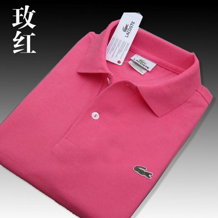 áo thun polo tay ngắn thời trang dành cho nam - 14472332 , 2708322648 , 322_2708322648 , 470300 , ao-thun-polo-tay-ngan-thoi-trang-danh-cho-nam-322_2708322648 , shopee.vn , áo thun polo tay ngắn thời trang dành cho nam