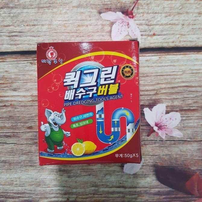 { Giảm Giá } Bột thông tắc bồn cầu, thông cống con voi Hàn Quốc siêu mạnh 2018 ( Hộp 5 gói ) - 13728596 , 1615667338 , 322_1615667338 , 34000 , -Giam-Gia-Bot-thong-tac-bon-cau-thong-cong-con-voi-Han-Quoc-sieu-manh-2018-Hop-5-goi--322_1615667338 , shopee.vn , { Giảm Giá } Bột thông tắc bồn cầu, thông cống con voi Hàn Quốc siêu mạnh 2018 ( Hộp 5
