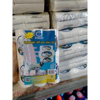 Com bo 12 cục xà bông Sữa Gạo Thái Lan