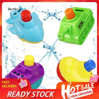 DKBL_4Pcs Mini Colorful Boat Model Squirt Floating Bath Interactive Toddler Kids Toy