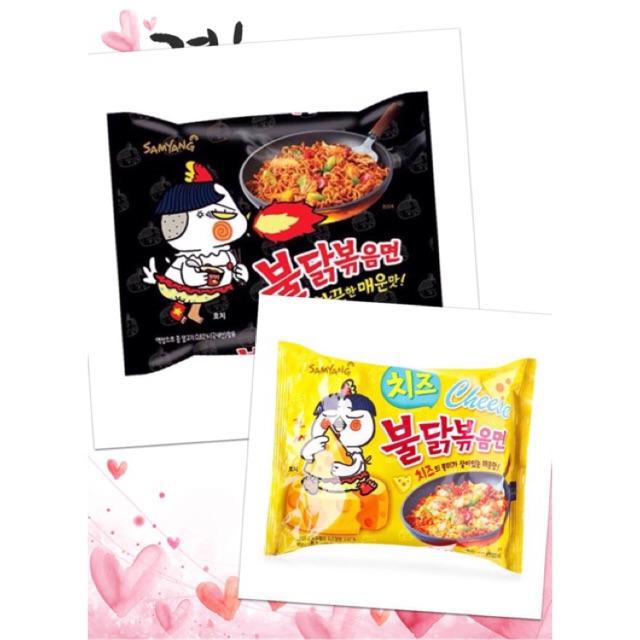 15 gói Mỳ cay nóng,samyang hàn quốc date t2/2019