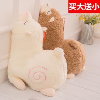 Thú Nhồi Bông Hình Lạc Đà Alpaca Xinh Xắn