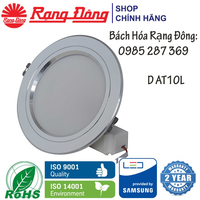 [CHÍNH HÃNG] Đèn LED âm trần đổi màu 12W Rạng Đông viền bạc, khoét lỗ 110mm, SAMSUNG chipLED, đổi 3 màu