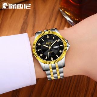 [CHÍNH HÃNG] Đồng hồ nam BOSCK 3021, Đồng hồ thời trang nam, phong cách Châu Âu, lịch lãm và sang trọng thumbnail