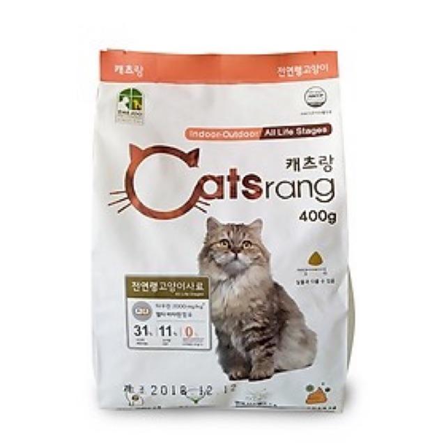 5kg thức ăn hạt cho mèo Cat Srang từ Hàn Quốc 🐱🐱🎀🎀