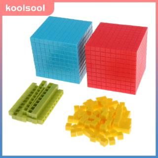 Mathematical Toys Decimal Early Childhood Education Teaching Aids – Decimal Group System Puzzles 121 Blocks