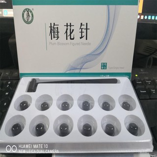 Kim tiêm da dùng một lần thương hiệu Zhang Zhongjing 1 hộp hoa mận 13 đầu hoán đổi cho nhau, bảy sao để giác hơi