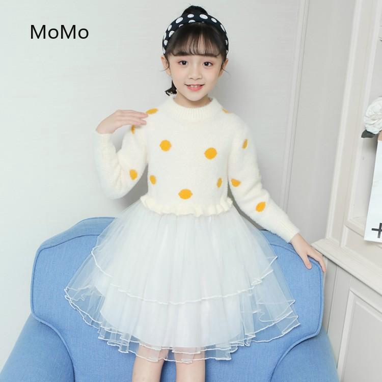 Váy kiểu dáng đáng yêu dùng cho bé gái