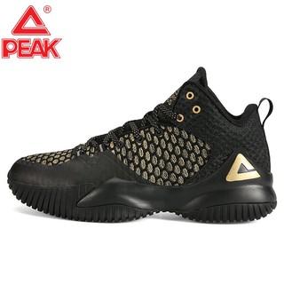 Giày bóng rổ PEAK Lou Williams Streetball Master EW02321A thumbnail