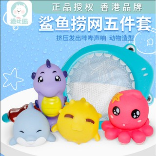 Baby bear bath toy set pinch called fish seahorse octopus 5 piece set of baby water toys