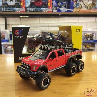 Mô hình xe ô tô Ford F150 Raptor 6×6 tỉ lệ 1:28 màu đỏ