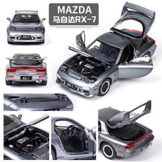 Mô Hình Xe Ô Tô Mazda Fd Rx7 Đồ Chơi Với Tỷ Lệ 1:32