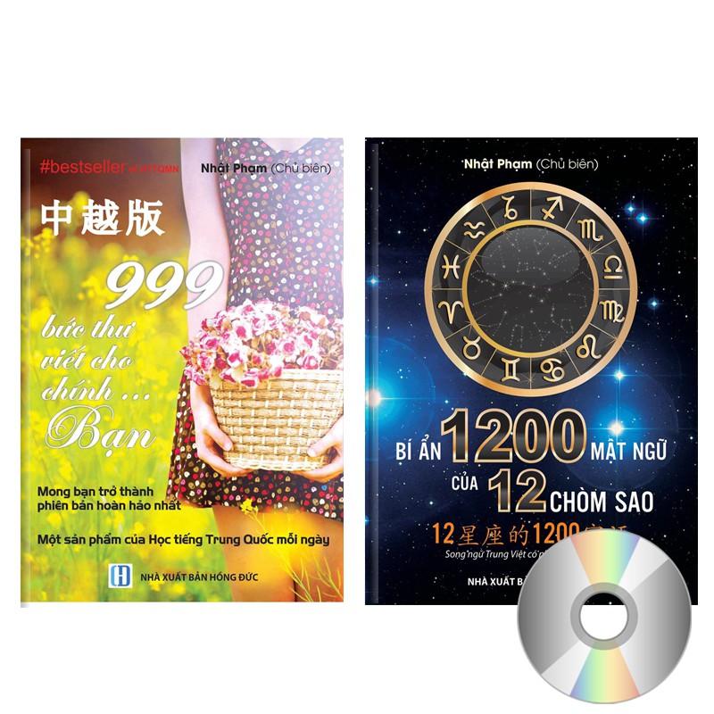 Sách - Combo 2 sách: 999 Bức Thư Viết Cho Chính Mình (Có audio) + 1200 Mật ngữ 12 chòm sao + DVD quà - 3301173 , 1026753880 , 322_1026753880 , 209000 , Sach-Combo-2-sach-999-Buc-Thu-Viet-Cho-Chinh-Minh-Co-audio-1200-Mat-ngu-12-chom-sao-DVD-qua-322_1026753880 , shopee.vn , Sách - Combo 2 sách: 999 Bức Thư Viết Cho Chính Mình (Có audio) + 1200 Mật ngữ 1
