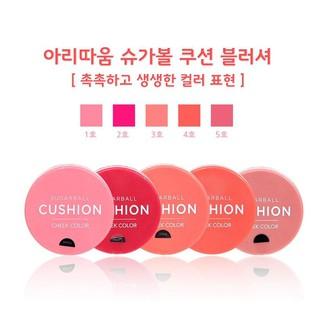 Má hồng dạng kem Aritaum Sugar Cushion Blusher thumbnail