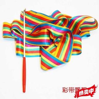 dây ruy băng múa lụa nhiều màu