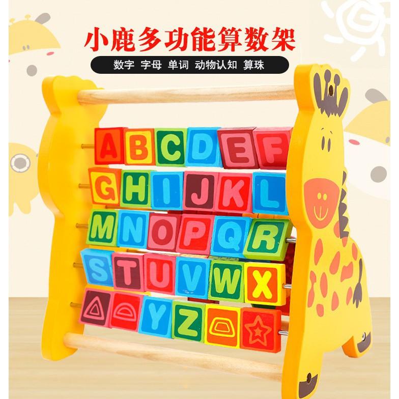 Bộ học chữ và số đa năng hình con hươu trí tuệ cho bé_Đồ chơi gỗ