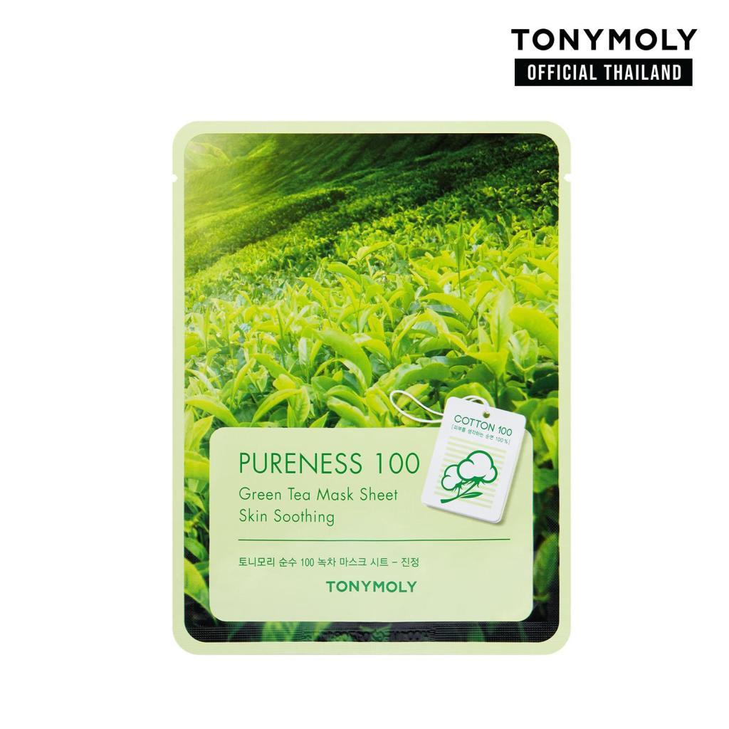 TONYMOLY PURENESS 100 GREEN TEA MASK SHEETONYMOLY PURENESS 100 GREEN TEA MASK SHEET